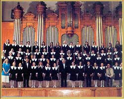 Vesna Children's Choir